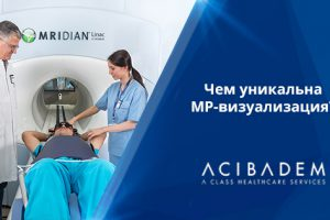 Турецкая клиника внедрила новейший метод диагностики и лечения рака