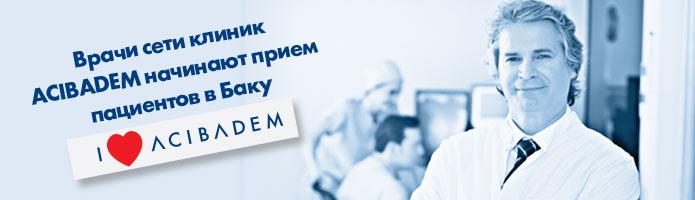 ru_695x200 (1)
